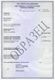 Сертификат пожарной безопасности и декларация