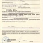 Декларация соответствия техническому регламенту